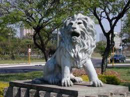 Leão na Nações Unidas