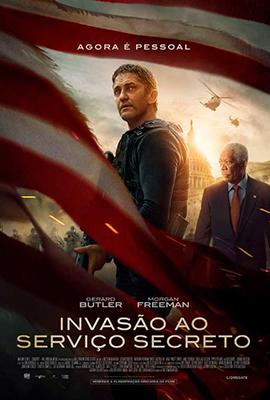 Cinema Invasão ao Serviço Secreto
